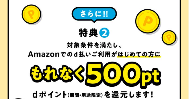 f:id:tarutachan:20210615150030p:plain