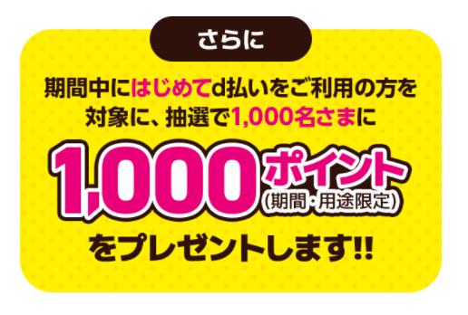 f:id:tarutachan:20210824101117p:plain