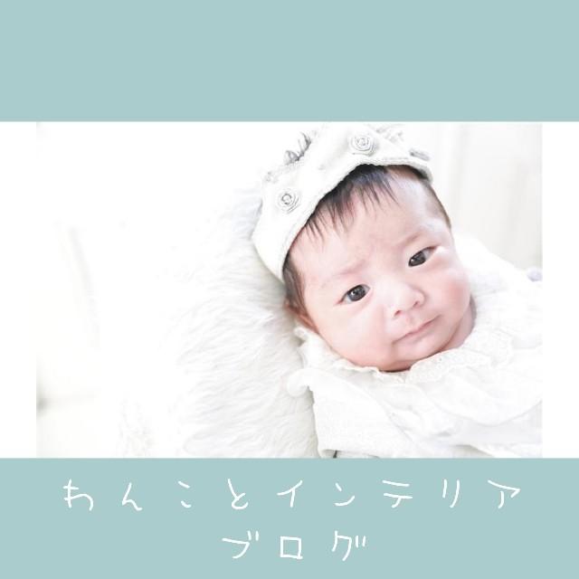 f:id:taruto-rasuku_maaya:20200324221308j:image
