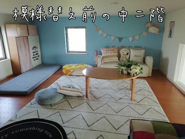 f:id:taruto-rasuku_maaya:20200430214921j:image