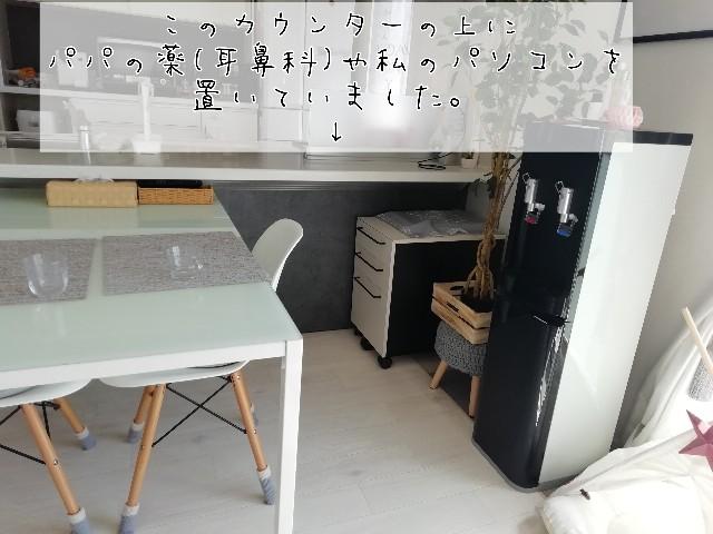 f:id:taruto-rasuku_maaya:20200514233350j:image