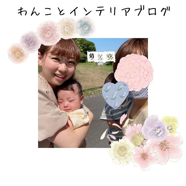f:id:taruto-rasuku_maaya:20200530230527j:image