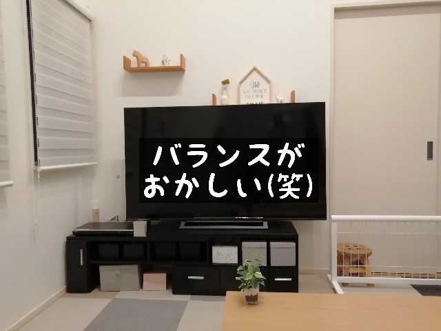 f:id:taruto-rasuku_maaya:20200802231525j:image
