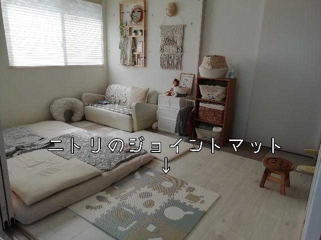 f:id:taruto-rasuku_maaya:20200928002321j:image