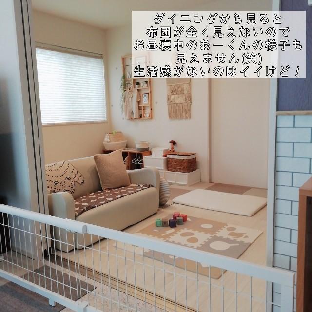 f:id:taruto-rasuku_maaya:20201008183627j:image