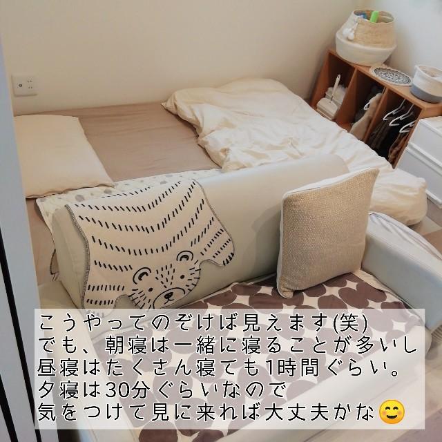 f:id:taruto-rasuku_maaya:20201008184352j:image