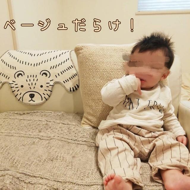 f:id:taruto-rasuku_maaya:20201010205607j:image