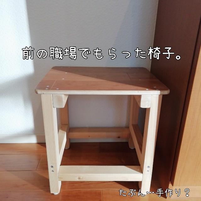 f:id:taruto-rasuku_maaya:20201014200617j:image