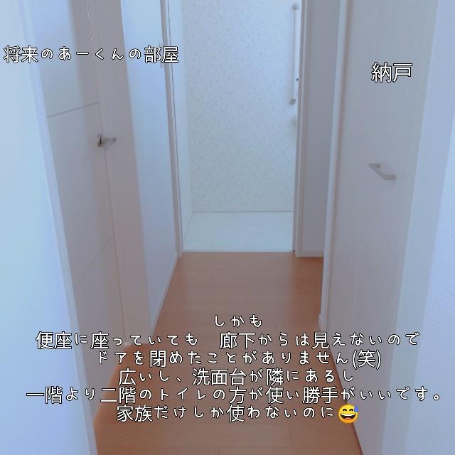 f:id:taruto-rasuku_maaya:20201124231909j:image