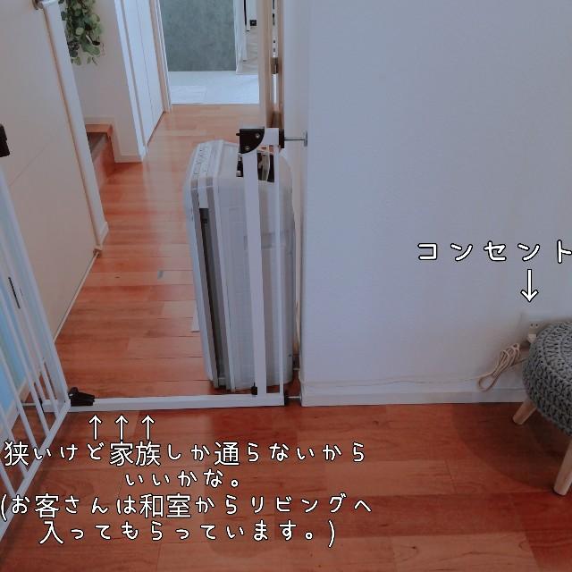 f:id:taruto-rasuku_maaya:20201126200338j:image