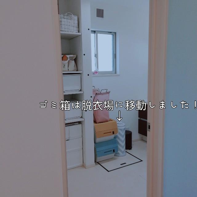 f:id:taruto-rasuku_maaya:20201126202039j:image