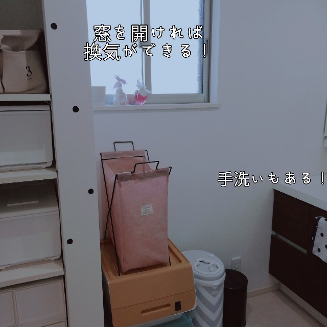 f:id:taruto-rasuku_maaya:20201126202144j:image