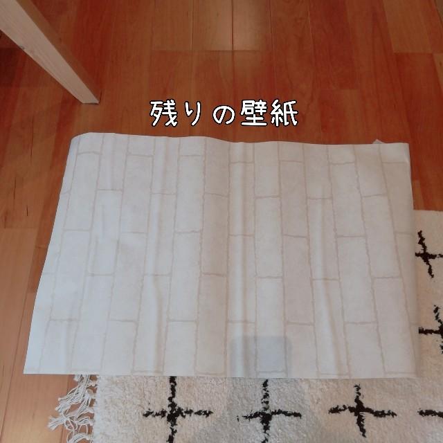 f:id:taruto-rasuku_maaya:20201129004805j:image