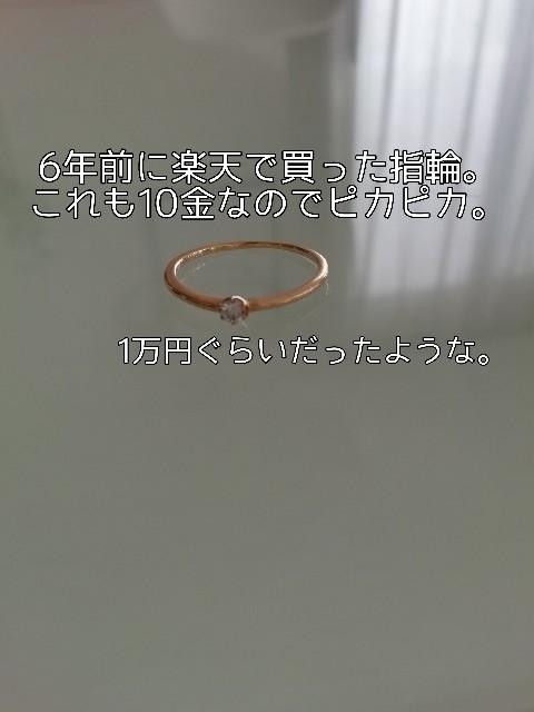 f:id:taruto-rasuku_maaya:20210309162023j:image