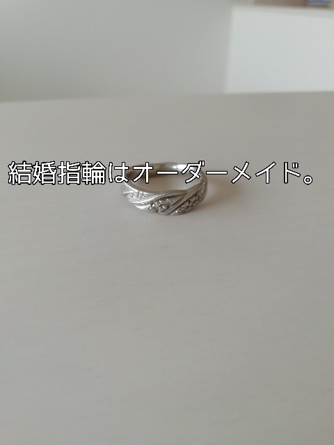 f:id:taruto-rasuku_maaya:20210309162342j:image