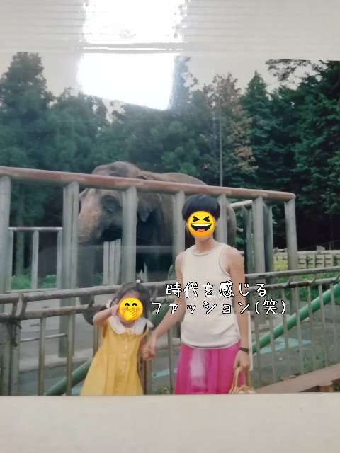 f:id:taruto-rasuku_maaya:20210331223207j:image