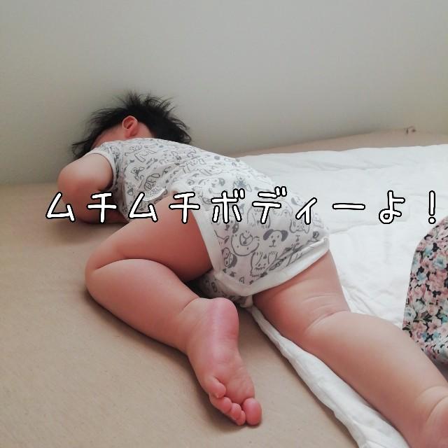 f:id:taruto-rasuku_maaya:20210422230617j:image