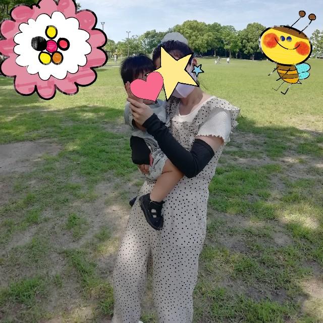 f:id:taruto-rasuku_maaya:20210608110342j:image