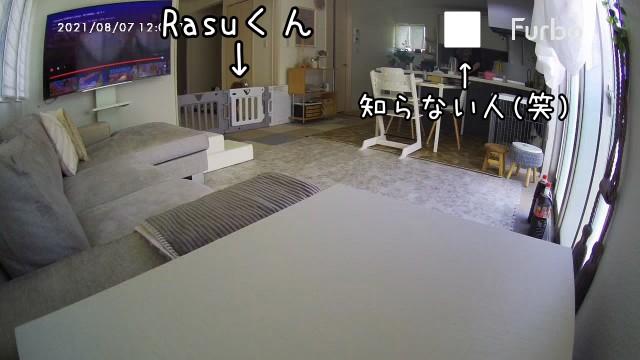 f:id:taruto-rasuku_maaya:20210808231315j:image