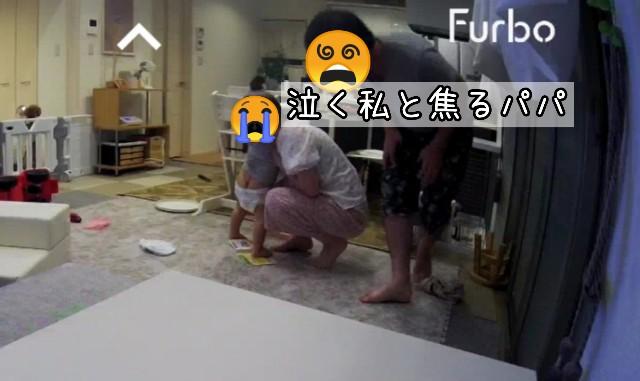 f:id:taruto-rasuku_maaya:20210812213911j:image