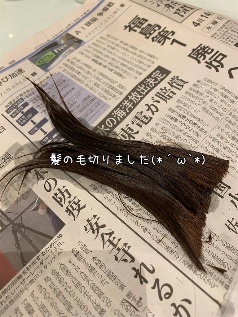 f:id:taruto-rasuku_maaya:20210825121950j:image