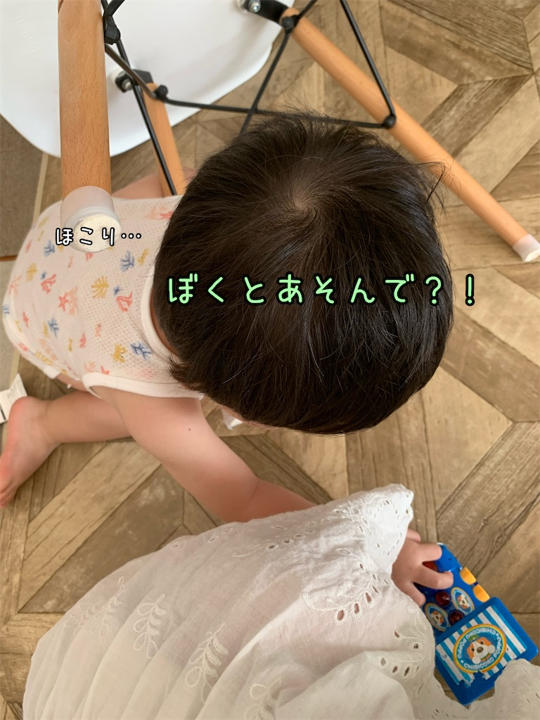 f:id:taruto-rasuku_maaya:20210826213624j:image