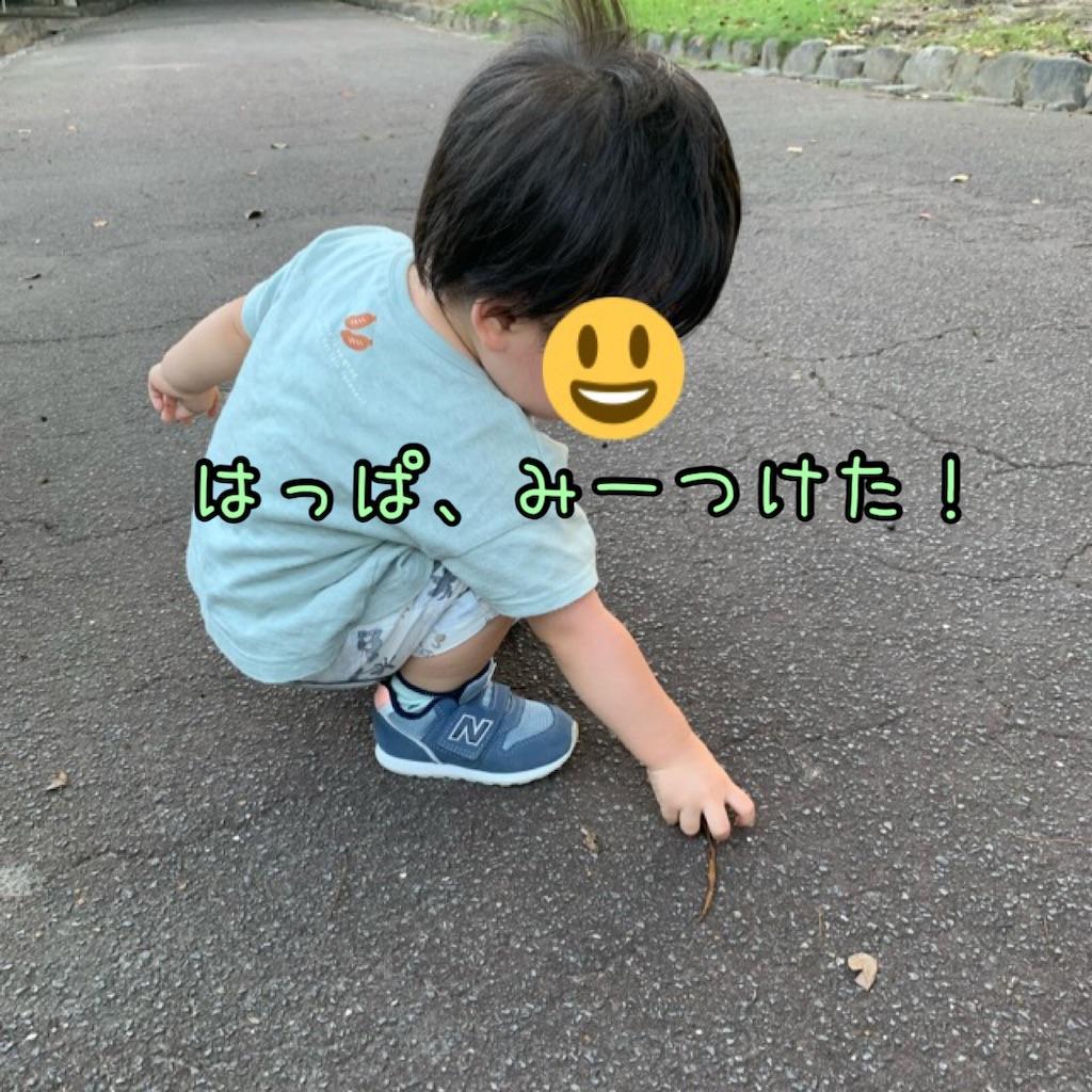 f:id:taruto-rasuku_maaya:20210829213706j:image