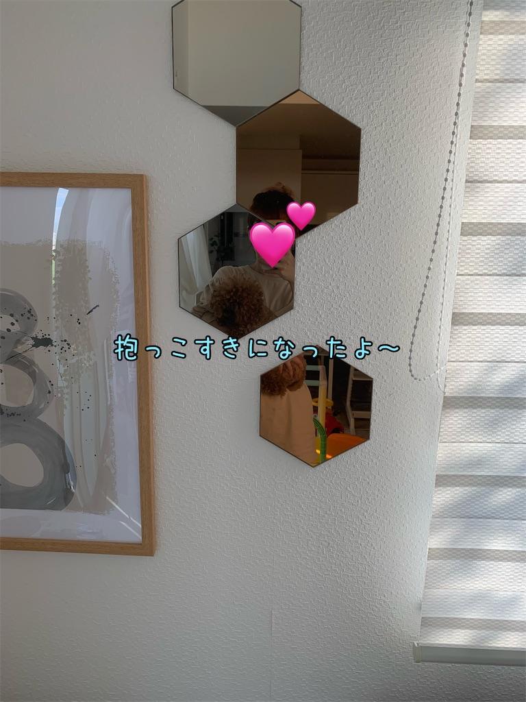 f:id:taruto-rasuku_maaya:20210908111245j:image