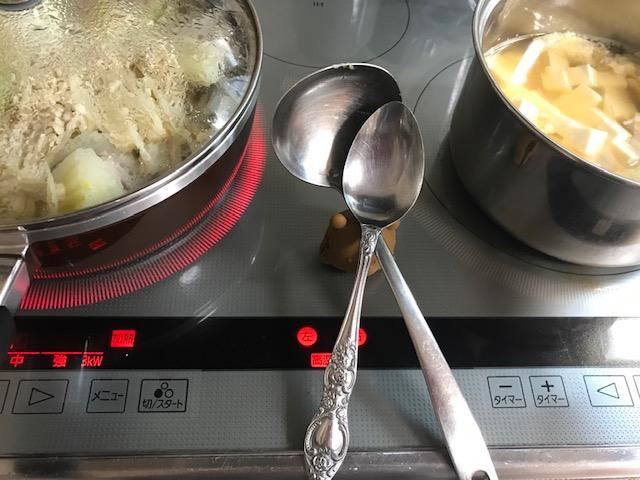 お玉とスプーンの2個置き