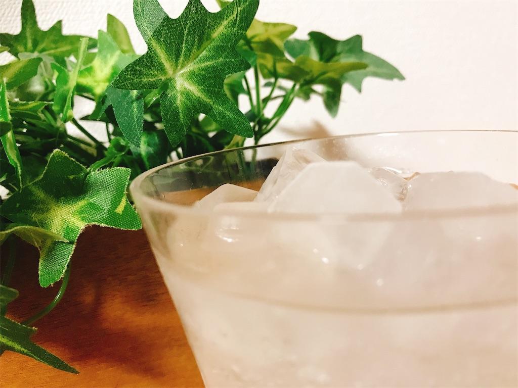 乾杯。試飲