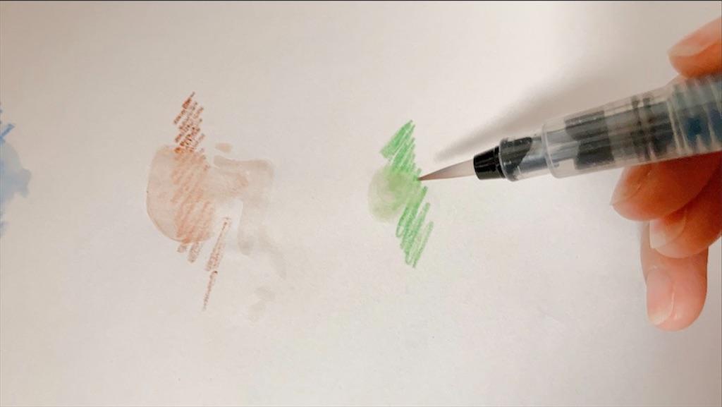 水彩用筆ペンを使ってみる