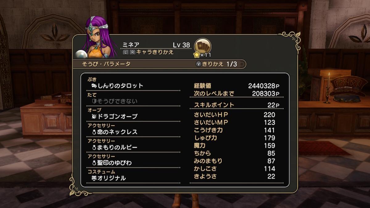 f:id:tashiki8128:20210328152306j:plain