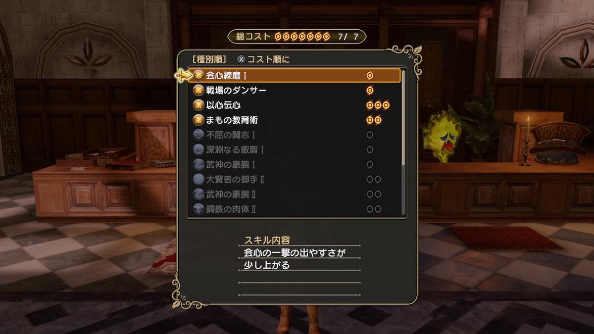 f:id:tashiki8128:20210328152341j:plain