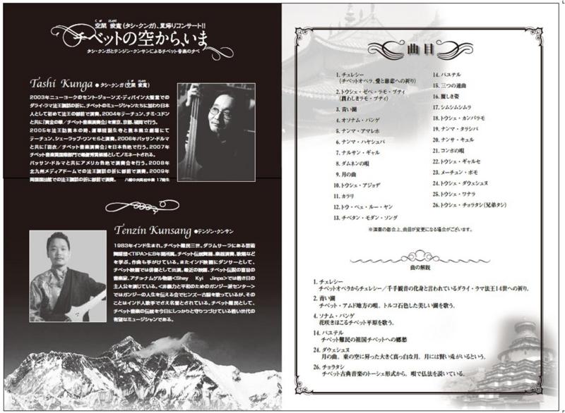 f:id:tashikunga:20100924231838j:image