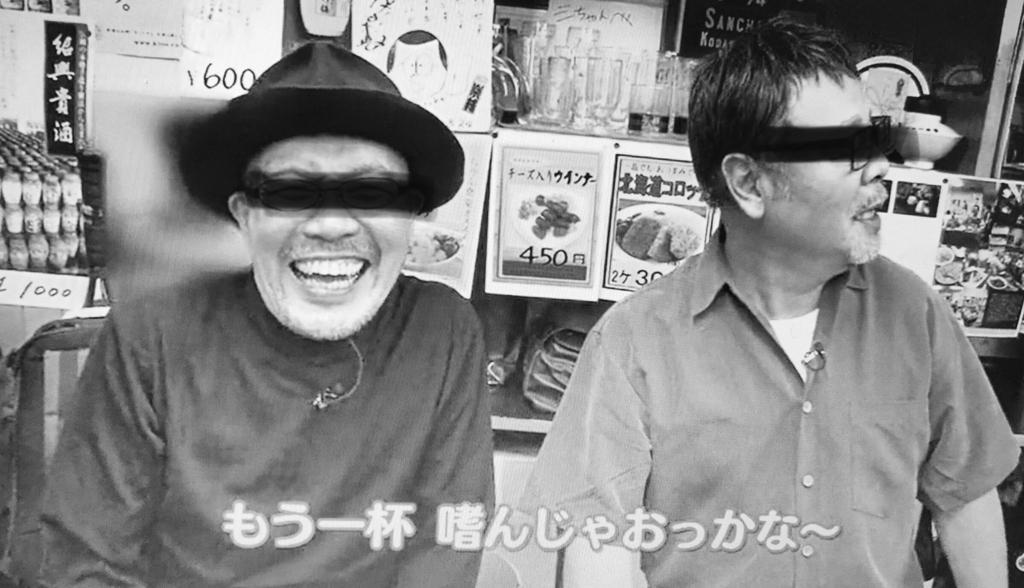 f:id:tashinamiman:20171105223528j:plain