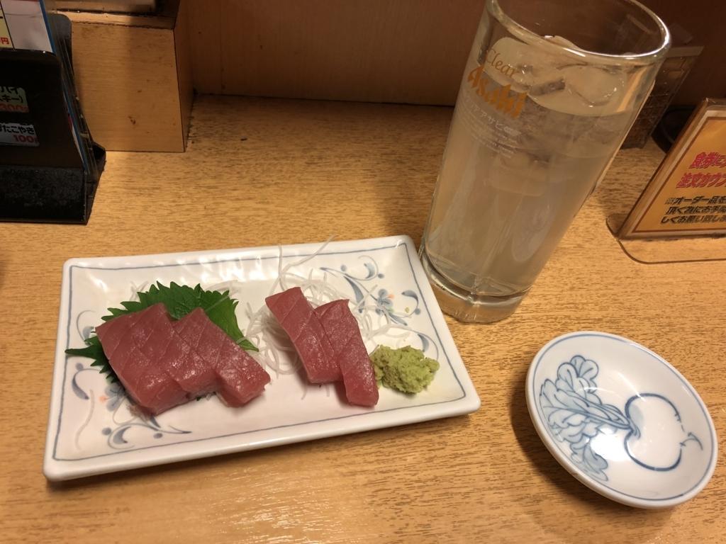 f:id:tashinamiman:20171206200321j:plain