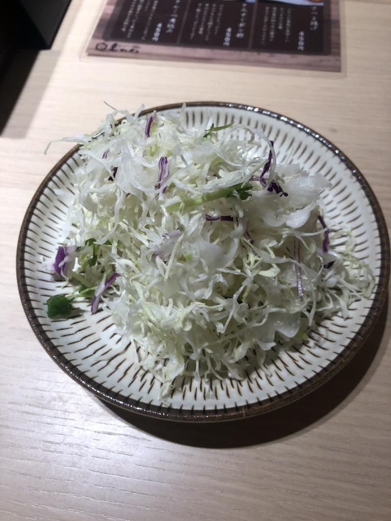 f:id:tashinamiman:20180715164948j:plain