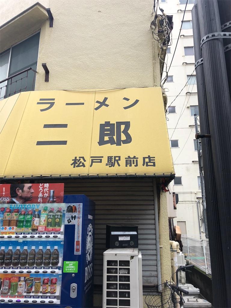 f:id:tashinamiman:20181014085419j:image