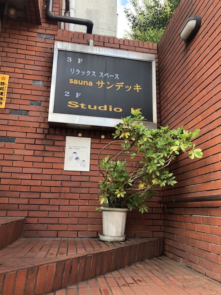 f:id:tashinamiman:20181201230148j:plain