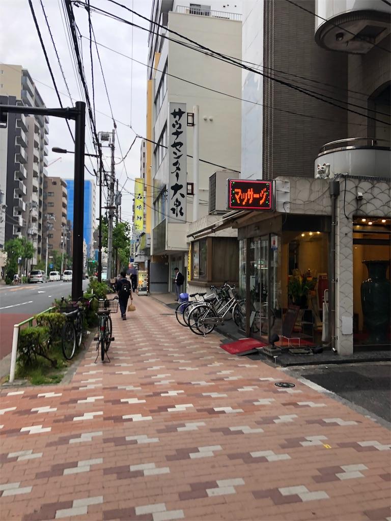 f:id:tashinamiman:20190105134810j:image