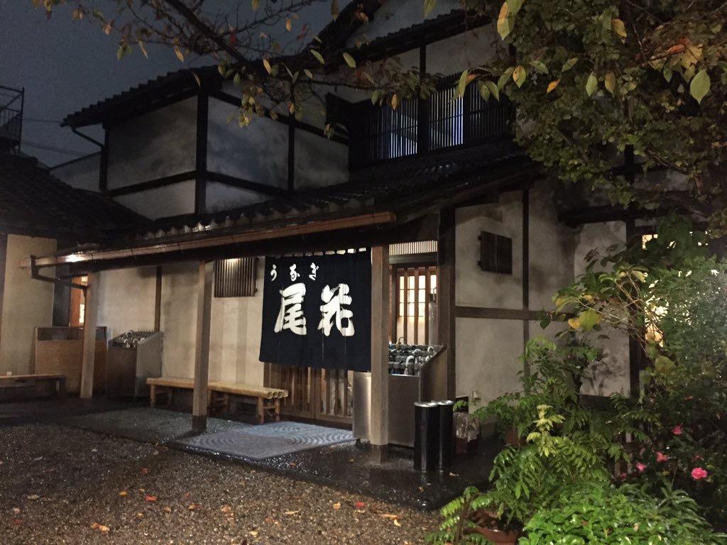 f:id:tasirohou:20191005211159j:plain