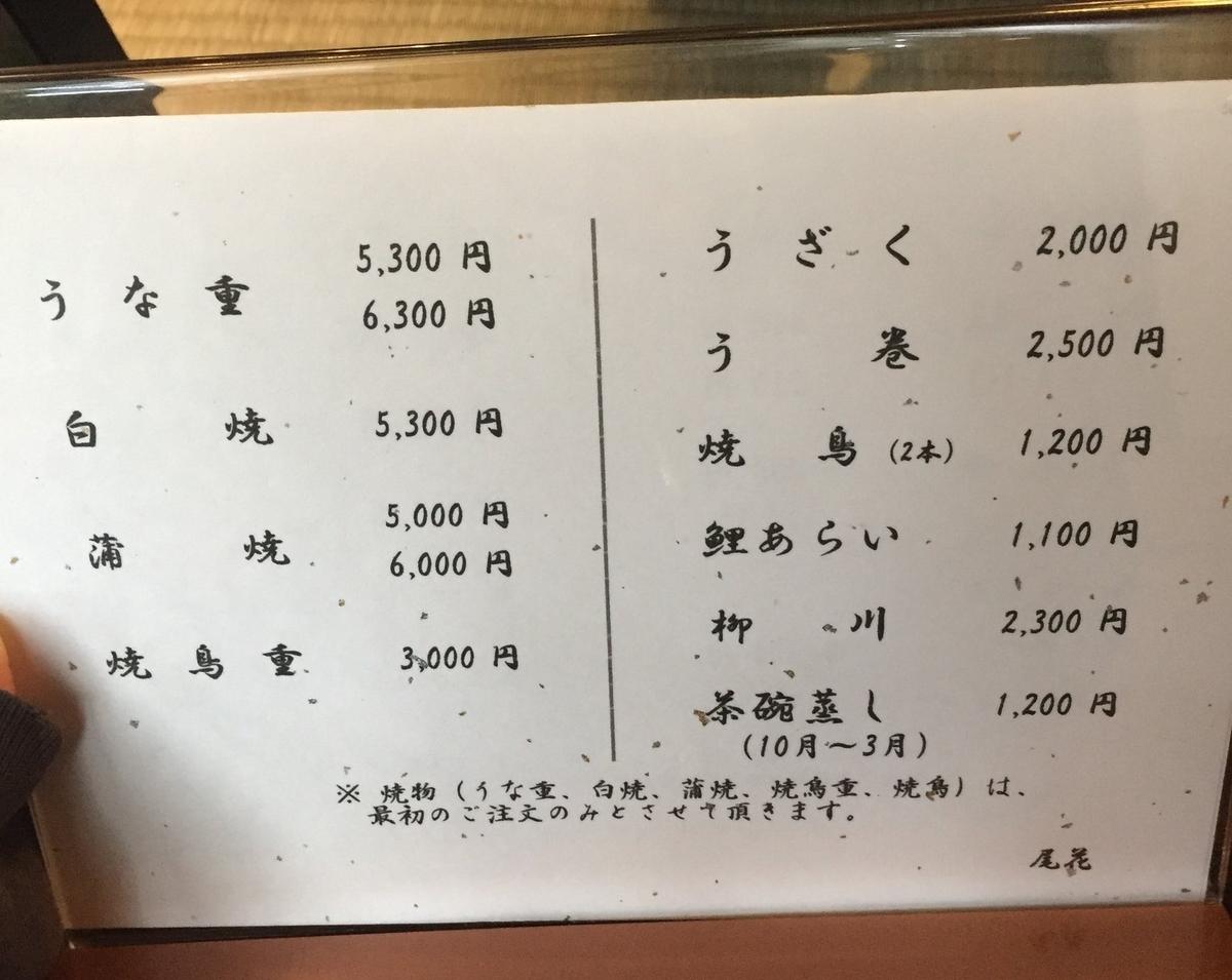 f:id:tasirohou:20191005215954j:plain