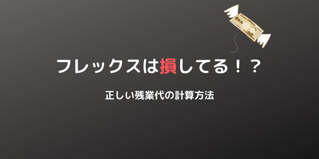 f:id:tasirohou:20191012230945p:plain