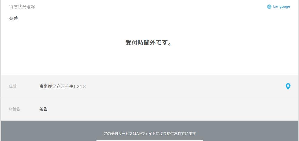 f:id:tasirohou:20191026125334p:plain