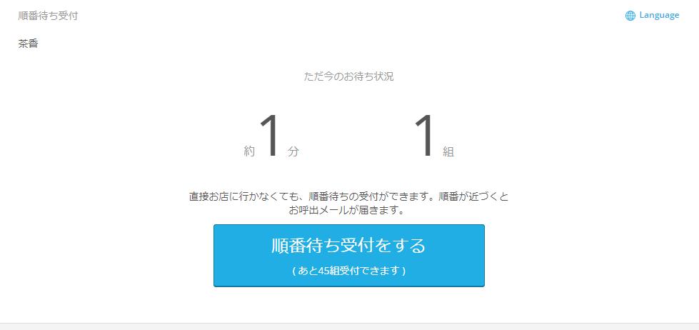 f:id:tasirohou:20191026125953p:plain