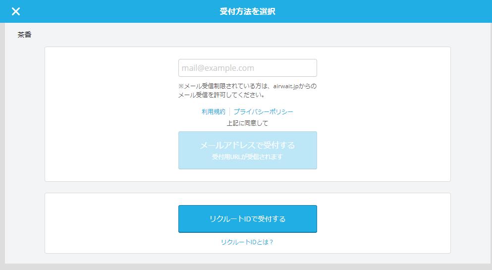 f:id:tasirohou:20191026130359p:plain
