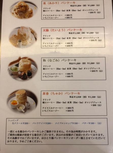 f:id:tasirohou:20191026143414p:plain
