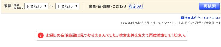 f:id:tasirohou:20191106201314p:plain