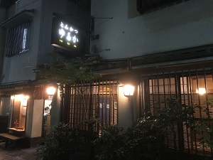 f:id:tasirohou:20191207163543j:plain