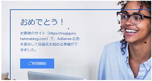 f:id:tasirohou:20191207164539p:plain